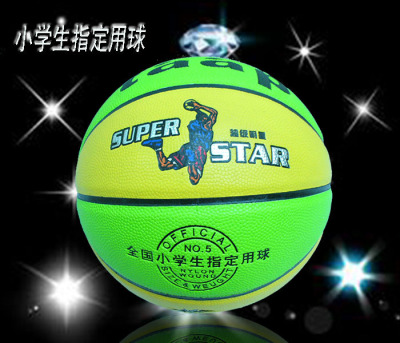 Basketball senior official pupil ball taap standard PU 5th basketball