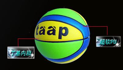 Basketball advanced PU7 taap standard basketball