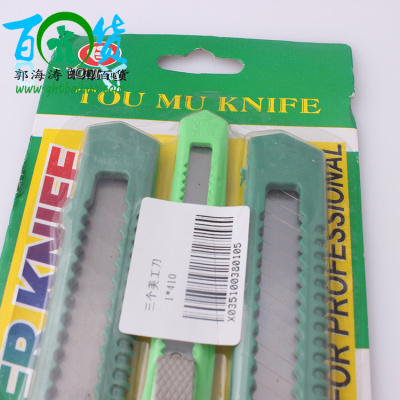 Three knife and that the two commodities in Yiwu wholesale factory direct sale color mixing knife