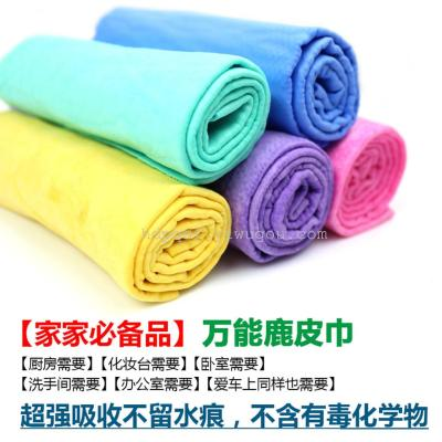 Multifunctional chamois towels/napkins/absorbent wipes/cartridge buckskin napkin