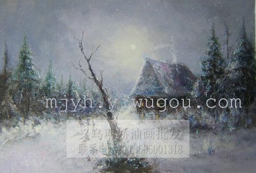 雪景风景油画156111_ 明娇油画装饰画(中国梦授权厂家