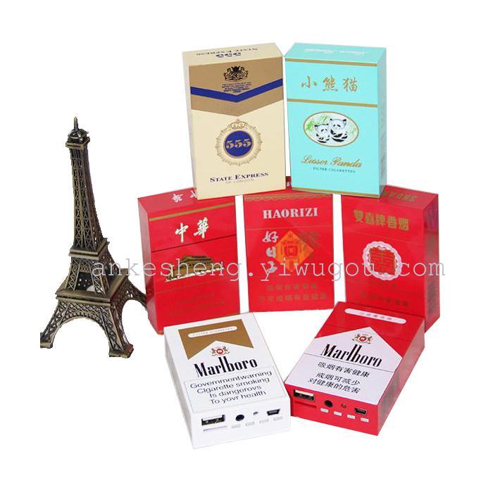 Supply Cigarettes Marlboro cigarette card of China wholesale