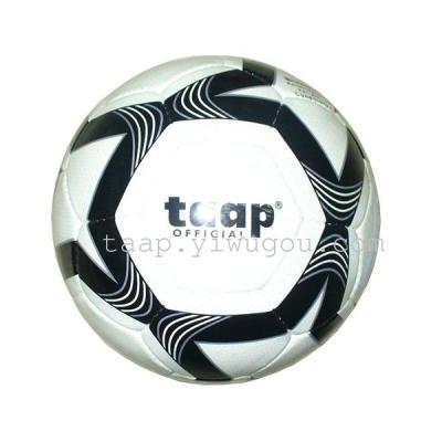 Football Glory taap TPU Shoufeng 5th football