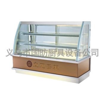 第四代弧形蛋糕柜/展示柜/保鮮柜/風幕柜/熟食柜/冷藏柜