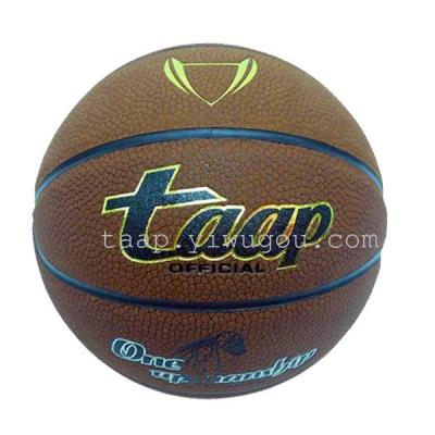 Basketball advanced microfiber PU taap standard 7th basketball