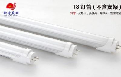 LEDT8 split fluorescent lamp 9W 14W 18W 20W 22W