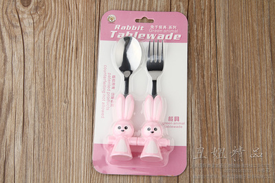 The small white rabbit handle spoon and fork boutique suite two piece stainless steel spoon cartoon tableware
