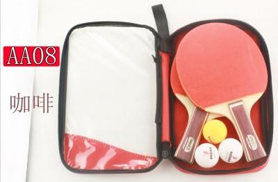Cheap,Regail AA08 table tennisracket,pingpong racket