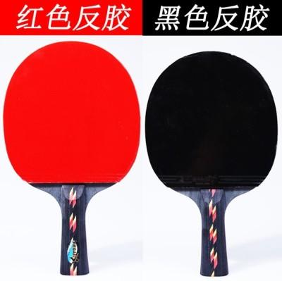 High quality,Regail C003  table tennisracket,pingpong racket