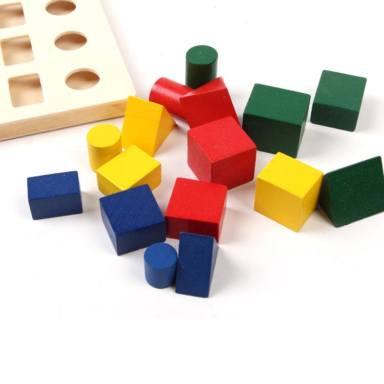 多彩几何形状拼图