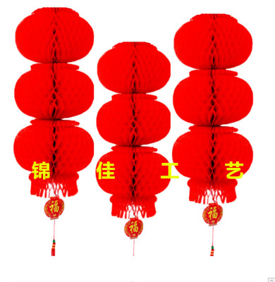 Factory direct folk handicraft Festival/Festival/decoration/fold series plastic paper lanterns