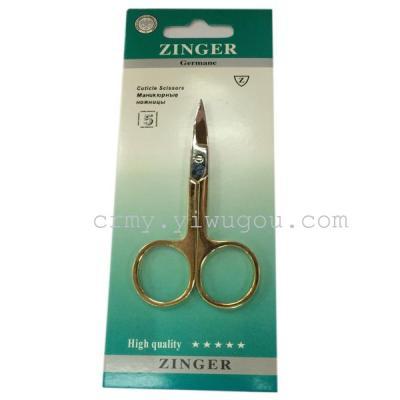 ZINGER beauty scissors stainless steel double eyelid stickers eyebrow scissors scissors