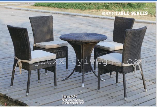 户外休闲家具 仿藤桌椅套装组合 藤椅子茶几5件套
