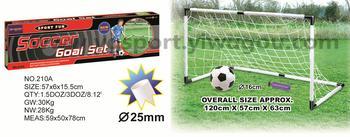 Children's soccer sports toys children's sporting goods soccer NET YGY1-210A