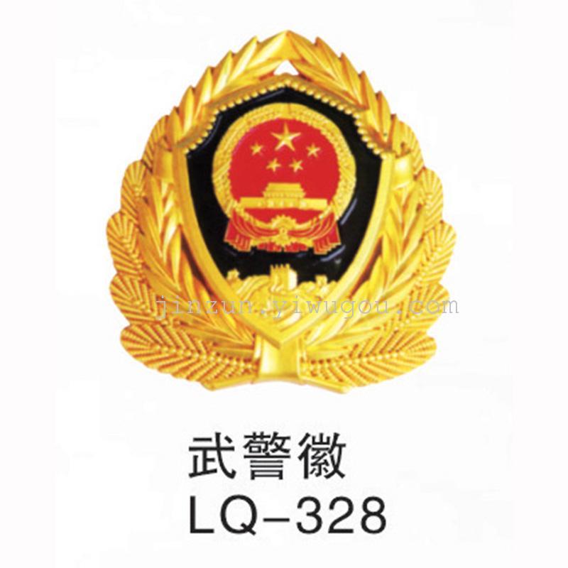 武警徽纪念品执法徽警徽国徽大型悬挂徽
