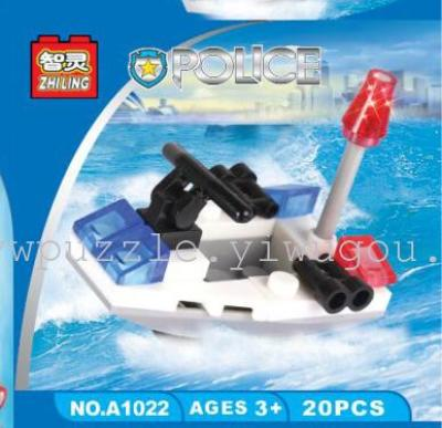 LEGO-style mini puzzle toys promotional products gifts children's toys assembled model A1022