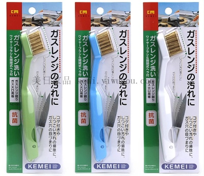 KM 108 gas furnace cleaning brushed stainless-steel blade cleaning brush