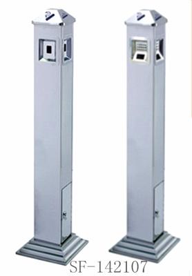 Gaestgiveriet Hotel supplies stainless steel ash column floor type ash tray