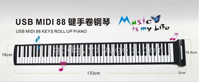 谁有钢琴键盘88键示意图 那里可以找到