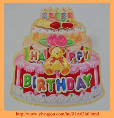 3D high-grade happy birthday sticker BJ572