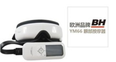 Authentic eye Massager iKey/smart/soothing eye massager BH-YM66