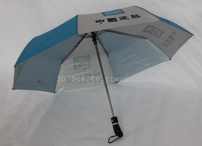 It takes a great deal of effort to pay for the equipment, and it opens up self-financing with tape three-fold umbrella advertising umbrella