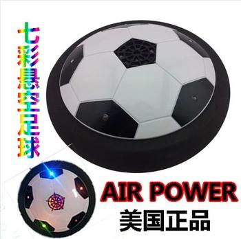 AIR POWER air floating toys home entertainment football football