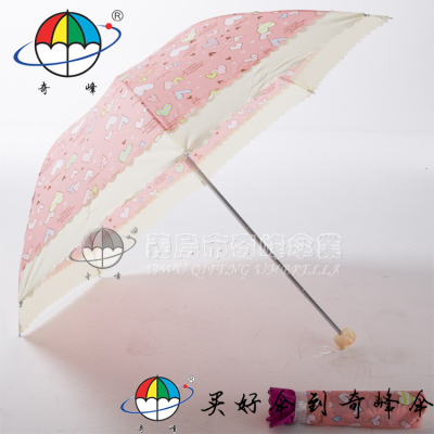 Happy and colorful sky edge umbrella touch rocky waterproof fabric 8 bone three folding umbrella umbrella frame steel structure
