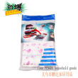 Vacuum compression bags 11 thickened vacuum storage bag 70*100cm shrink cotton