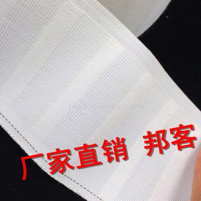 Curtain fabric with plug hook tape punched tape factory direct OEM