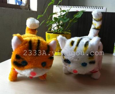 Plush cat electric cat take a stall selling flowers and cats cat electric plush toys