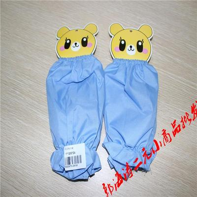 Waterproof sleeve Yiwu commodity wholesale two short selling all kinds of waterproof cuff cuff
