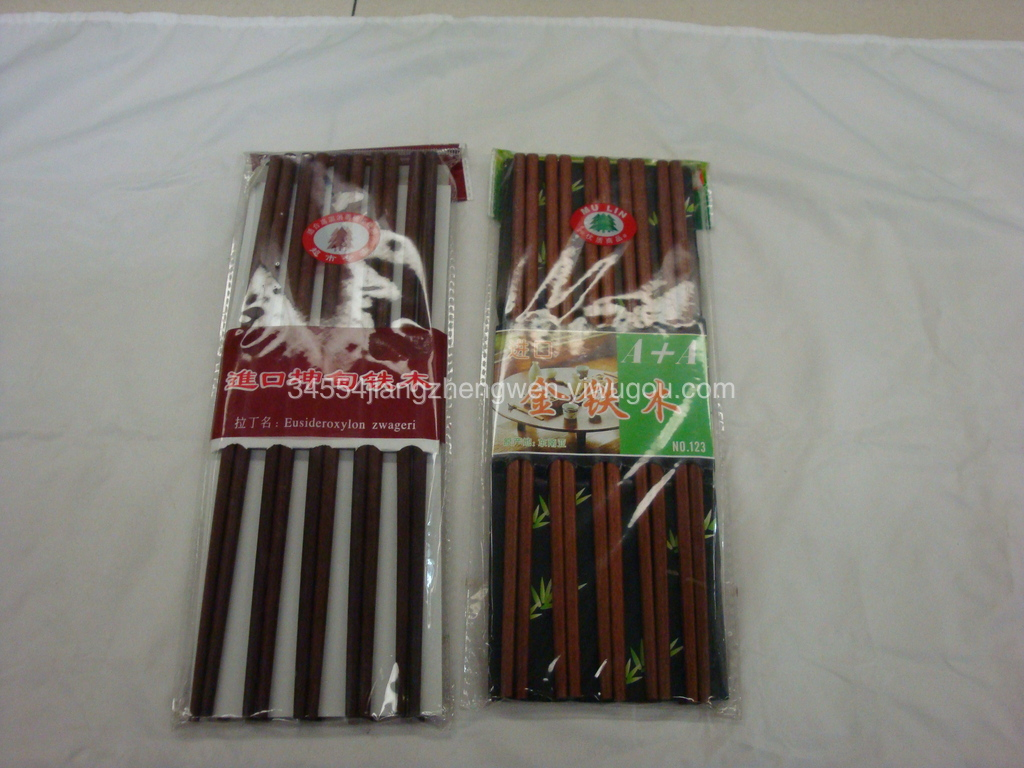 批发供应袋装优质南美坤甸铁木筷鸿涛餐具义乌国际商贸城四区