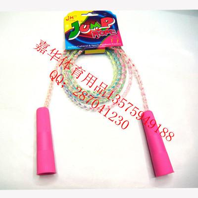 plastic materials  Bulk jump rope PVC skipping rope children jump rope