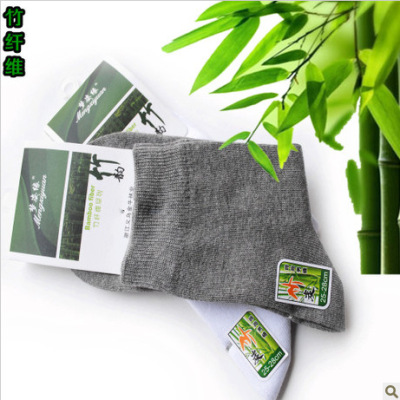 Pure color bamboo fiber men's socks,  men's business socks, sweat-absorbent, anti-stinkf, actory direct wholesale