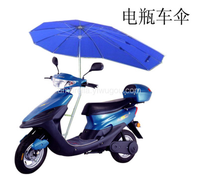 Camp step by step pedal-parasol electric umbrella Trike motorcycle umbrellas