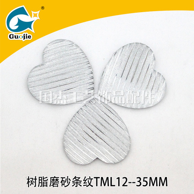 Resin Scrub Striped Peach Heart - shaped Sweater Chain Peacock Colored Diamond Heart - shaped Diamond