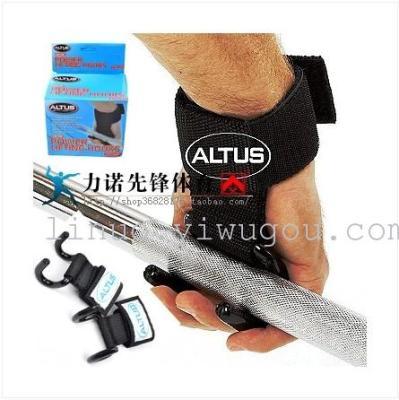 Weights barbell dumbbells Strengthener, hand hoists steel hook thickening belt wristbands