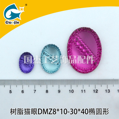 Resin DMZ10*14-30*40 oval cats eye Fashion necklace Necklaces Bracelets pendants manufacturers mobile phone accessories