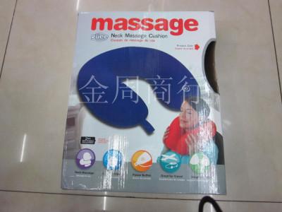 Vibrating massage neck pillow Massager