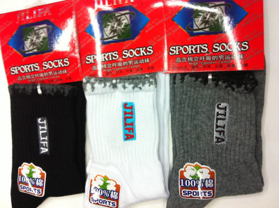 High moisture-absorbing cotton breathe odor anti-skid antibacterial sport socks (CCTV sole socks partner)