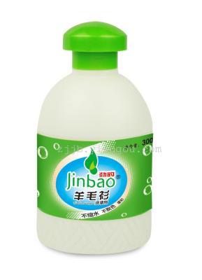 Leopard Cardigan detergent 300G strong decontamination detergent