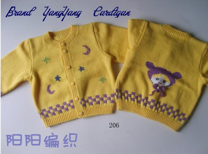 童装儿童手工编织毛衣,方块条纹开衫毛衣单排扣男童女童