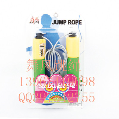 Wind dance student tests the standard plastic counting jump rope skipping rope advertising gift jump rope fitness