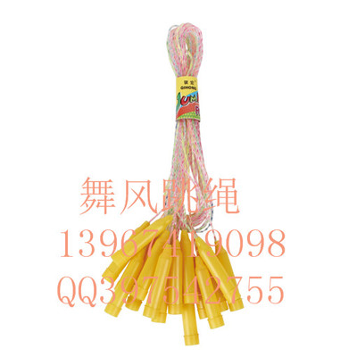 Massage bearing fitness students reach jump rope with wooden handle plastic counting calories for children jumping rope
