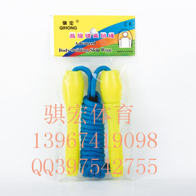 Qi macros, children's toys, skipping the students jump rope fitness lose weight jumping rope