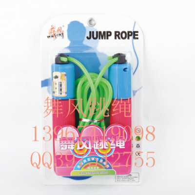 Student standards for counting jump rope skipping adult fitness jump rope sponge handle advertising gift jump rope