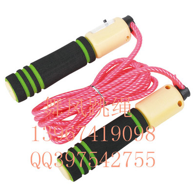 Wind dance fitness to lose weight jumping rope skipping plastic rope sponge handle counting jump rope
