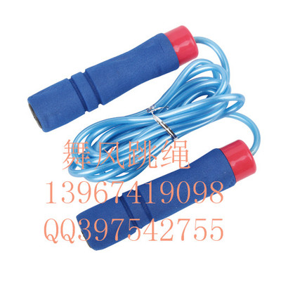Skipping adult fitness weight loss wind 6019 sponges bearing jump rope dance examination standard rope