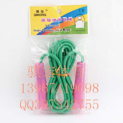 Link macro skipping tests the standard plastic handle cotton jump rope fitness lose weight jumping rope